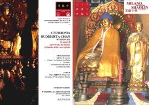 CERIMONIA BUDDHISTA CHAN -CHIUSURA MiS 2017