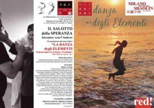 IL SALOTTO DELLA SPERANZA - La danza degli elementi - MiS 2017