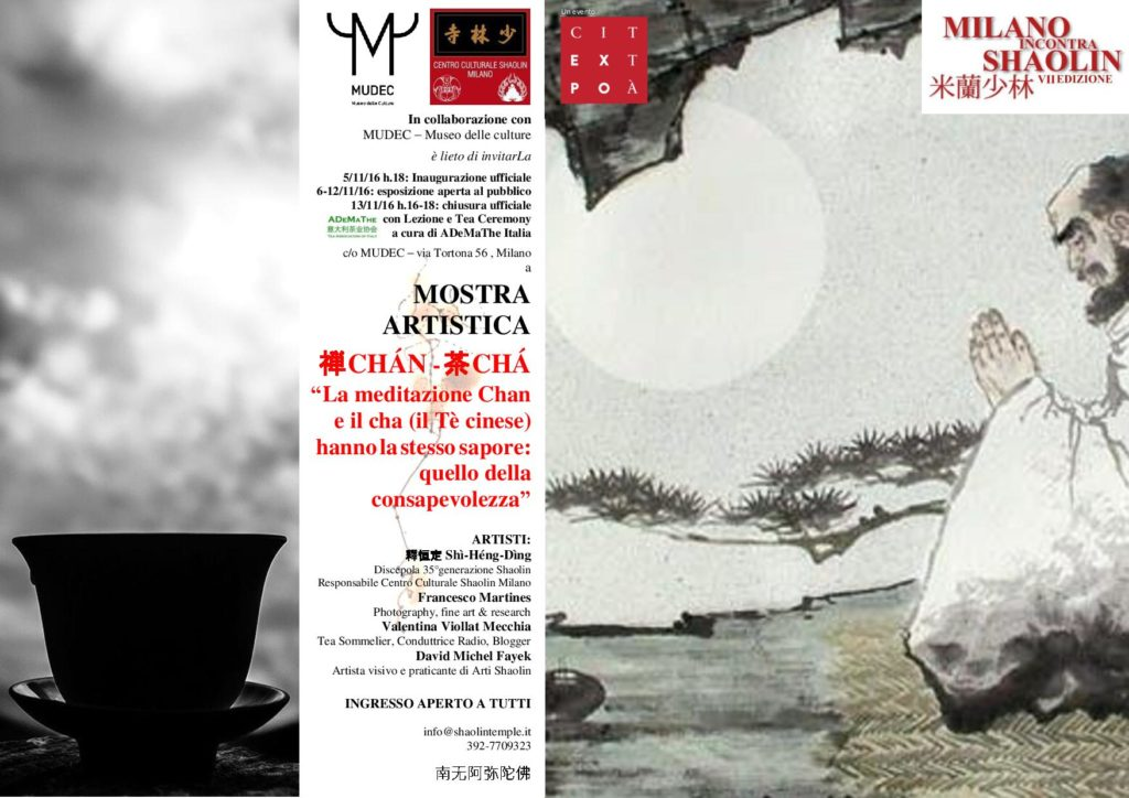 mostra-artistica-chan-cha-mis-2016-mudec