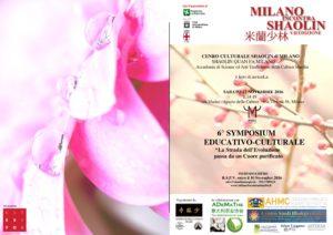 6symposium-mis-2016-1